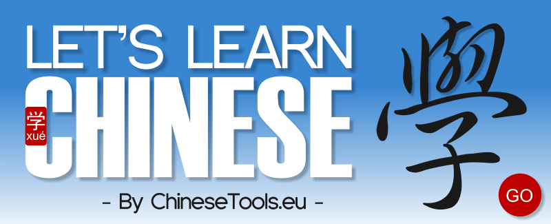 Let's learn chinese